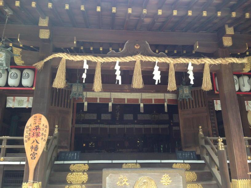 平塚八幡宮 (4)(1)