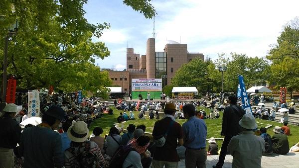 広島のアカチョンだらけの護憲集会1