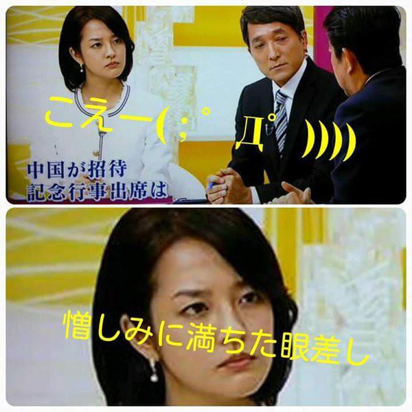 日本の安倍総理を親の仇を見る目つきで睨むNHKの鈴木奈穂子