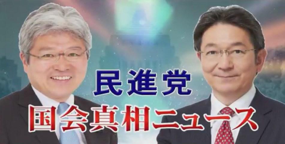 ミン死党の言論弾圧ニュース