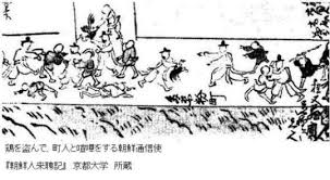 鶏を盗む朝鮮使節団