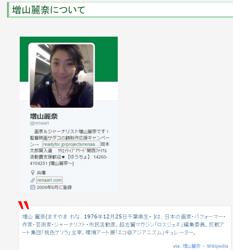 増山麗奈6
