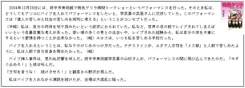 増山麗奈9
