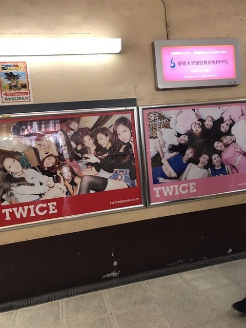 渋谷でTWICE大人気ニダー作戦4
