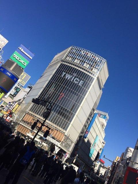 渋谷でTWICE大人気ニダー作戦5