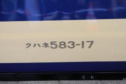 583車両番号①