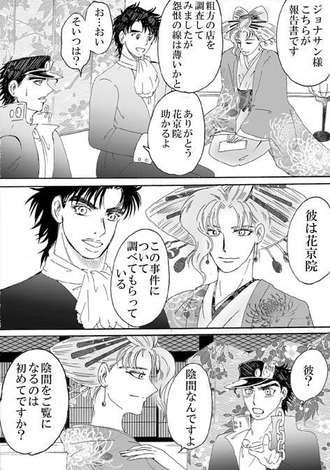 200-01-02hanaikada.jpg