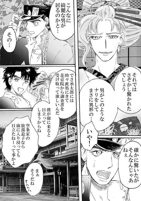 200-01-03hanaikada.jpg