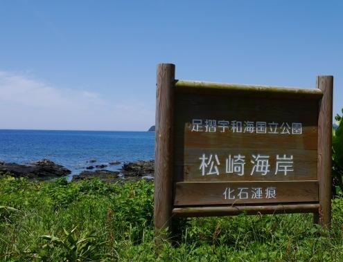 matuzaki_05280084.jpg
