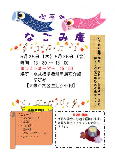20170510ng (1)