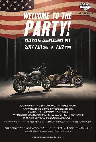 Independence20day_DLDM.jpg