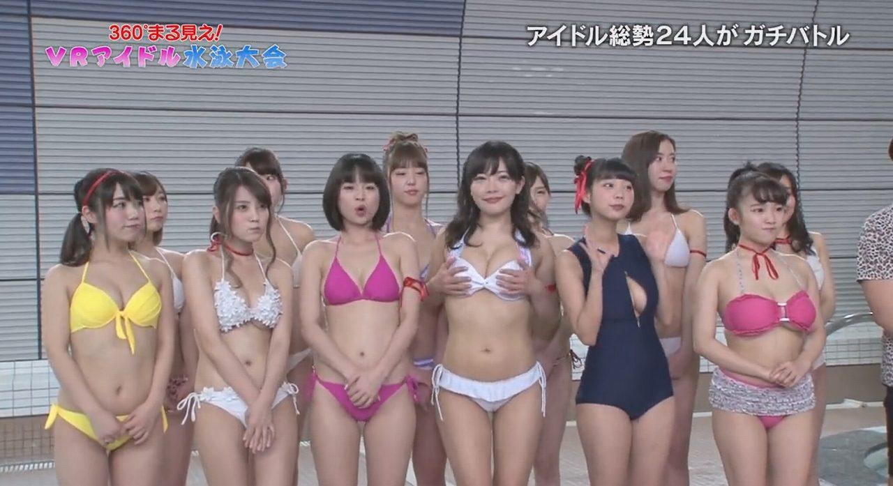 フジテレビ「360°まる見え!VRアイドル水泳大会」のキャプチャ画像