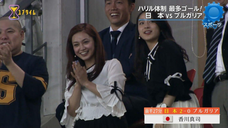「今週のユアタイム~あなたの時間」、長友佑都の試合を観戦する平愛梨と平祐奈