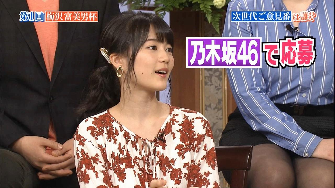 テレビ出演した乃木坂46・生田絵梨花の顔