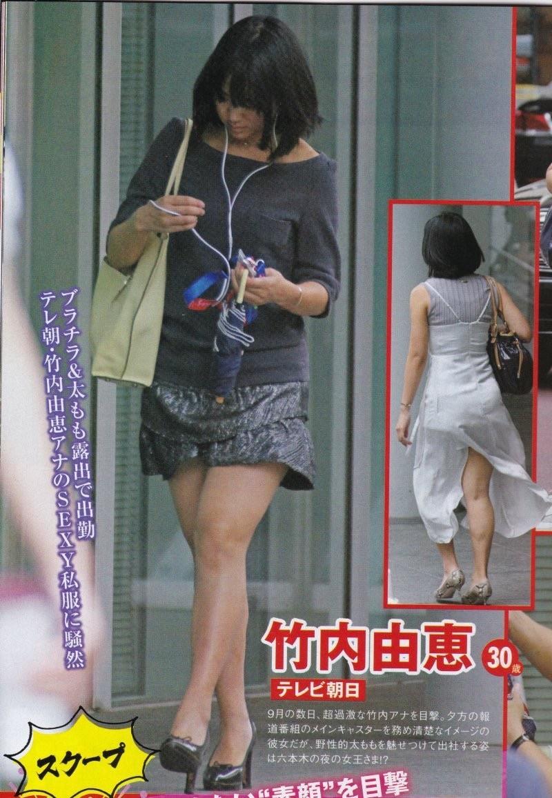 竹内由恵が恋人に会う時に着たケツが見せそうな服がドスケベすぎる