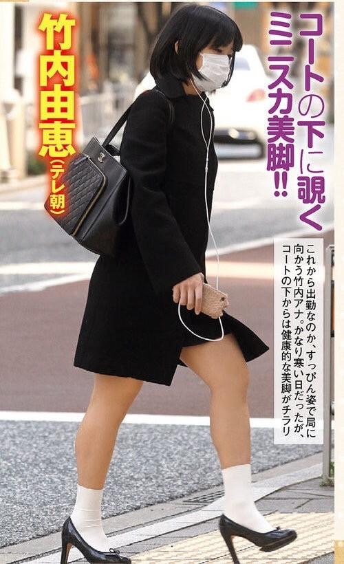 ミニスカートで太もも丸出しの私服を着た竹内由恵