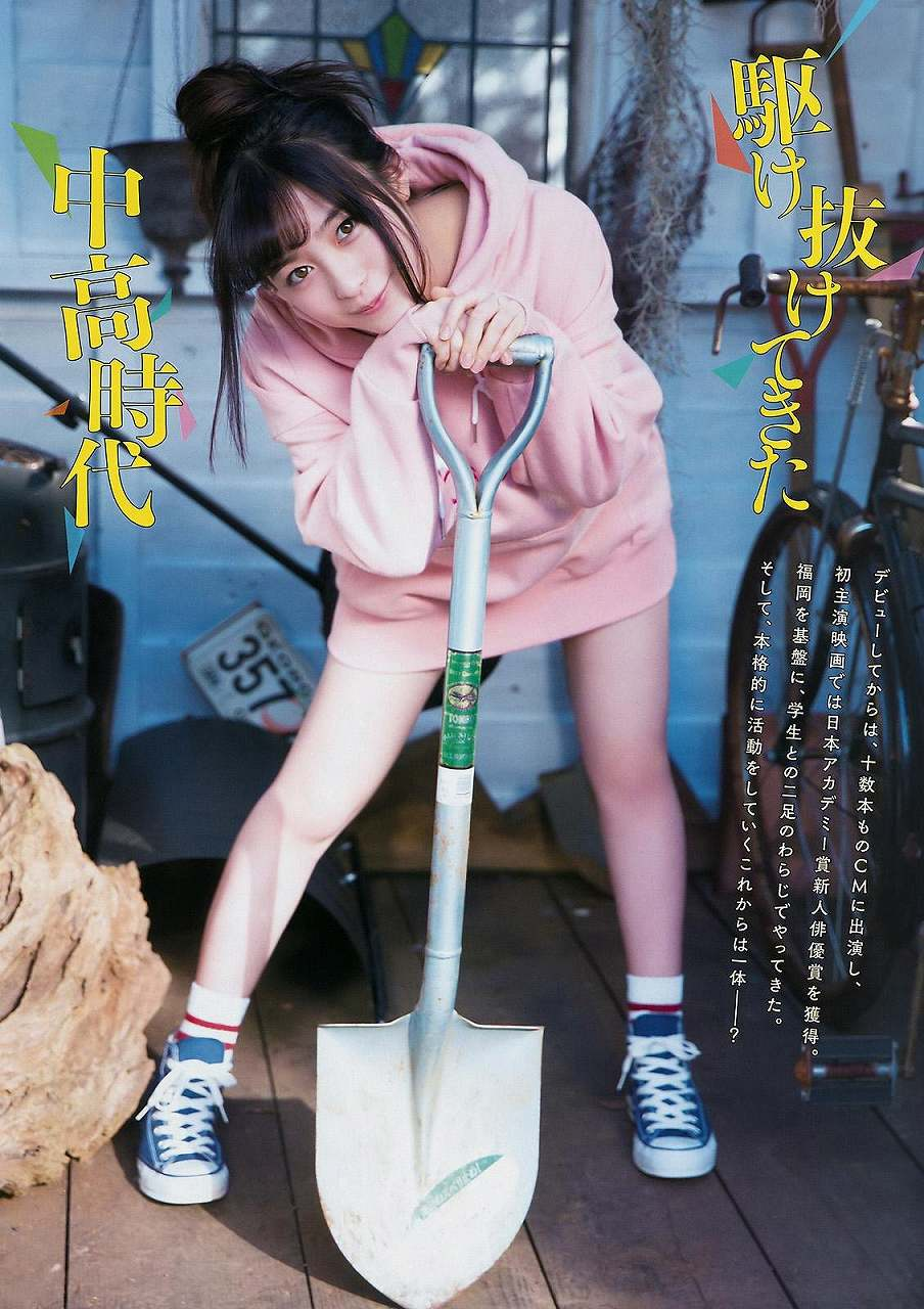 「ヤングマガジン 2017 No.13」橋本環奈の着衣グラビア