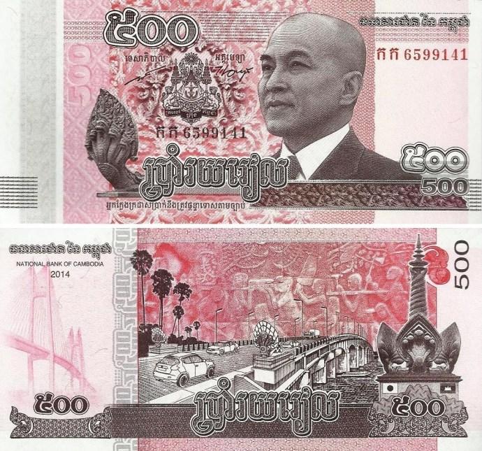 Cambodja_-_500_Riel_-_2014_Pick67C-1.jpg