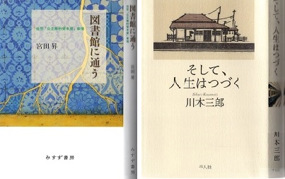2017.05.28読書と日本人2