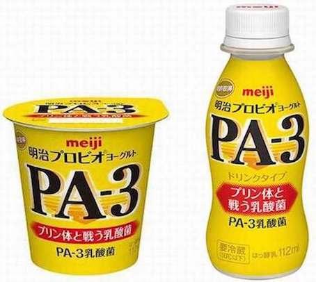 PA3写真 18cm