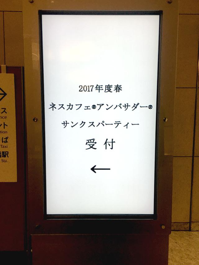 06_2017051014503596a.jpg