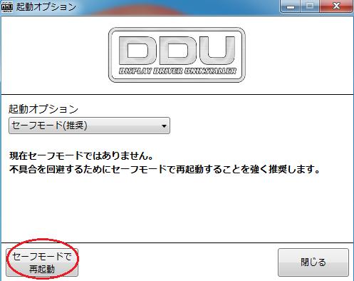 DDU_06