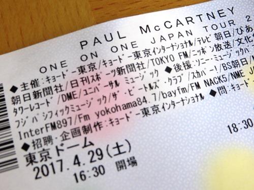 ポール(^^♪