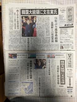 20170510革新進歩_01