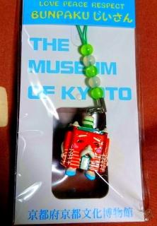京都文化05006携帯ストラップ