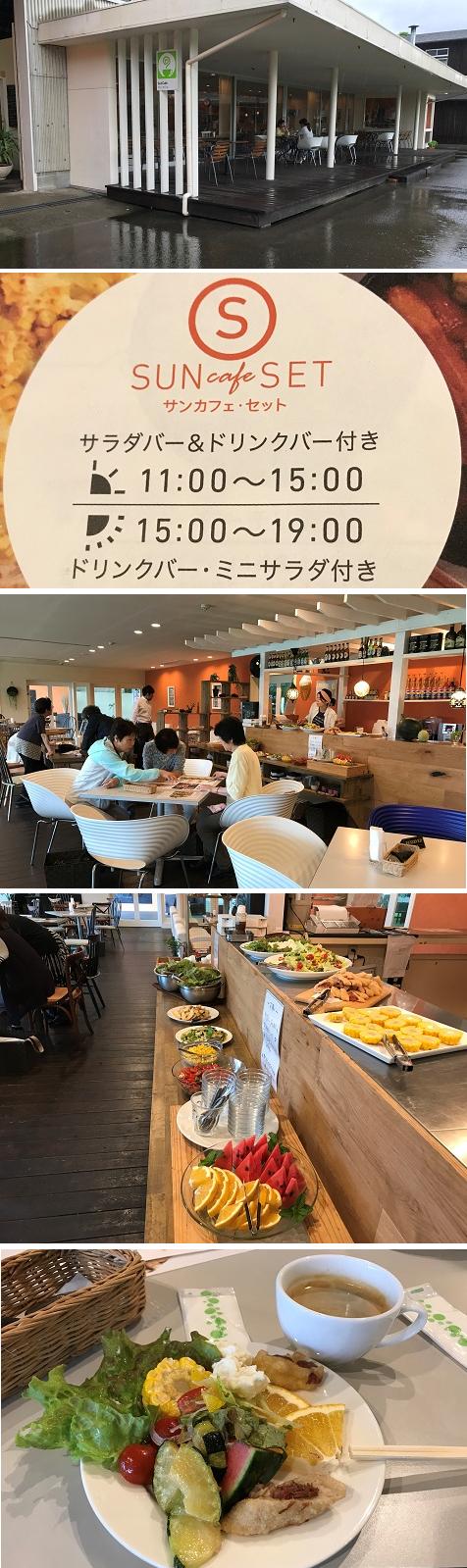 20170705サンカフェ1