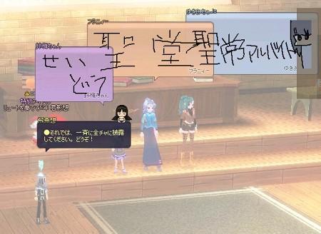 20170514_02_定番ゲーム
