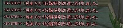 20170601_8_6段階