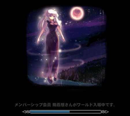 01_ロード画面