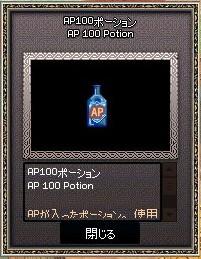 20170707_07_AP100.jpg