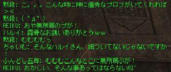 WS000045.jpg