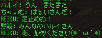 WS0fyf00045.jpg