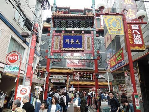 横浜中華街②
