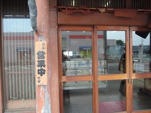 堀田商店1