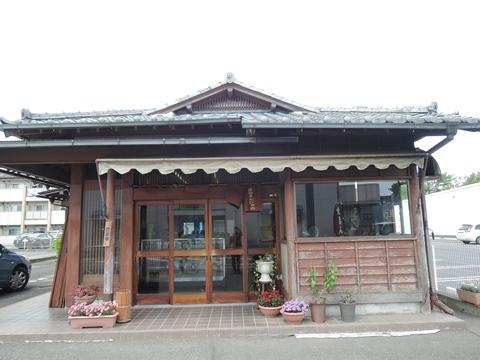 堀田商店①