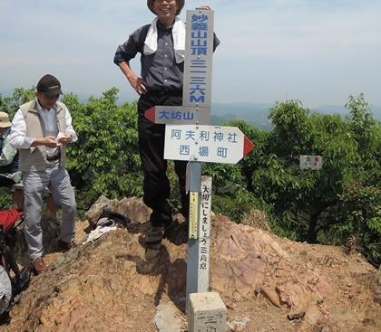 妙義山ハイキング