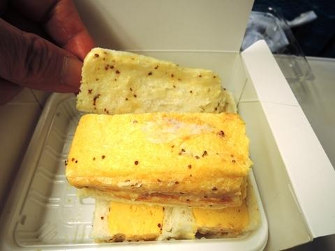 玉子サンド⑤