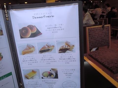 木村家カフェ