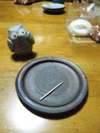 菓子処きたづめ16
