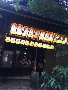 そ染殿3 (2)