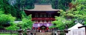 に丹生都神社
