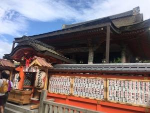 じ地主神社 (1)