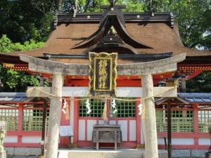 に錦織神社2
