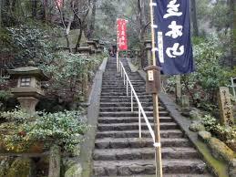 た立木山寺お