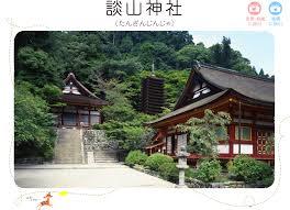 た談山神社1