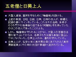 日興2 (1)